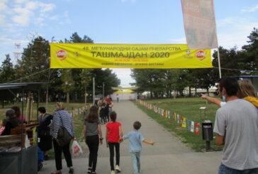 Beograd: Na Tašmajdanu je bilo svega, od meda do perge i najslasnijih namaza