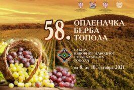 Topola: Oplenačka berba od 8. do 10. oktobra